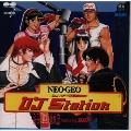 NEO・GEO・DJステーション
