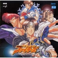 THE KING OF FIGHTERS 京