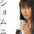 「ショムニ」オリジナルサウンドトラック Vol.2