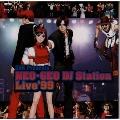 NEO・GEO DJステーションライブ'99