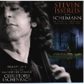 シューマン:チェロのための作品全集