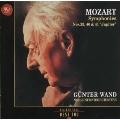 モーツァルト:交響曲39,40&41番「ジュピタ-」