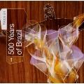 500イヤーズ・オブ・ブラジル《ブラジリアン・サウンド・コレクション》