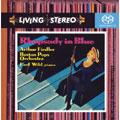 ガーシュウィン:ラプソディー・イン・ブルー/パリのアメリカ人/キューバ序曲/ピアノ協奏曲へ調 他