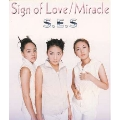 Sign of Love|Miracle