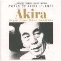 伊福部昭の世界 オリジナル・サウンドトラック《日本の映画音楽シリーズ》