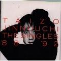 ザ・シングルス'88~'92