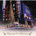 Koyanagi the Christmas~ホワイト・クリスマス