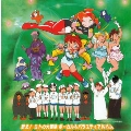 「宇宙海賊ミトの大冒険」~歌え! ミトの大冒険ボーカル & バラエティアルバム
