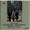 ハイドン:弦楽四重奏曲第77番「皇帝」/同第78番「日の出」/同第79番「ラルゴ」@ウィーン ムジークフェラインSQ