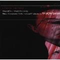 LOVE IS THE DEVIL 愛の悪魔~オリジナル・サウンドトラック