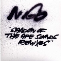 SHADOW OF THE APE SOUNDS REMIXES