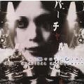 「バーチャル・ガール」オリジナル・サウンドトラックス