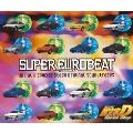 SUPER EUROBEAT presents 頭文字(イニシャル)D ARCADE STAGE オリジナル・サウンドトラックス[CCCD]