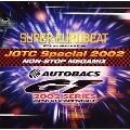 スーパーユーロビート・プレゼンツ JGTC・スペシャル・2002~ノンストップ・メガミックス~
