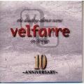 velfarre VOL.10~ANNIVERSARY~〈ANNIVERSARY SIDE|FUTURE SIDE〉