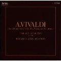ヴィヴァルディ:ヴァイオリン協奏曲集「和声と創意への試み」(全曲)