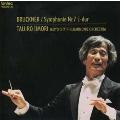 ブルックナー:交響曲第7番 ホ長調 ノヴァーク版