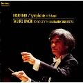 ブルックナー:交響曲第3番ニ短調「ワーグナー」(ノヴァーク版)