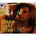 ムーンライト・ドライブ/オリジナルサウンドトラック