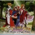 マール王国の人形姫~オリジナルヴォーカルアルバム~