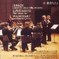 Christian Larde/シュターミッツ:フルート協奏曲 [CMCD-20024]