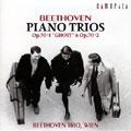 ベートーヴェン:ピアノ三重奏曲「幽霊」
