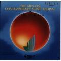 民音現代作曲音楽祭 '79