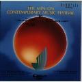 民音現代作曲音楽祭 '81