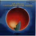 民音現代作曲音楽祭 '83