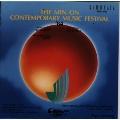 民音現代作曲音楽祭 '84