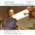 モーツァルト:ピアノ協奏曲第9番「ジュノーム」 第23番@遠山慶子(P)