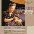 モーツァルト:ピアノ協奏曲第20番 第21番@遠山慶子(P)デーラー/VPOメンバー
