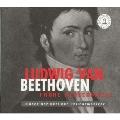 ベートーヴェン:管楽器のための音楽