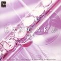 管楽4~日本管楽合奏コンテスト セレクション