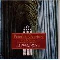 第26回グリーンコーンサート ライヴ盤~序曲「ピータールー」