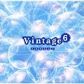 関西吹奏楽コンクール名演: ヴィンテージ Vol.6