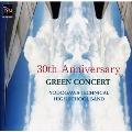 第30回記念グリーンコンサート 淀高「青銅の騎士」