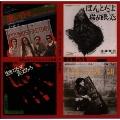 東芝エキスプレス・ニューロック・シングル集~猫が眠っている《ニューロックの夜明け 番外編(3)》