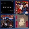 ニューロックの夜明け 番外編(9)キング・ニューロック・シングル集 ファンキー・ダッコNo.1