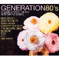 ジェネレーション80's