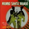 マンボ・デ・クリスマス
