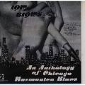 ロウ・ブロウズ : アンソロジー・オブ・シカゴ・ハーモニカ・ブルース