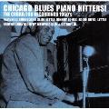 シカゴ・ブルース・ピアノ・ヒッターズ コブラ/JOB・レコーディングス 1950's