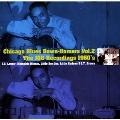 シカゴ・ブルース・ダウンホーマーズ Vol.2~ザ・JOB・レコーディングス 1950's
