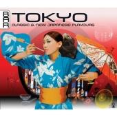 Bar Tokyo (2CD)