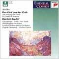 Mahler: Das Lied von der Erde, Lieder / Ormandy, Davis et al