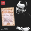 Arturo Benedetti Michelangeli -J.S.Bach, D.Scarlatti, Beethoven, Brahms, etc<限定盤>