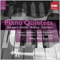 Piano Quintets -Schubert, Dvorak, Brahms, Schumann / Alban Berg Quartet, Elisabeth Leonskaja(p), etc