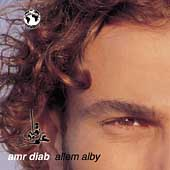 Allem Alby